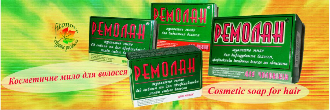 The Remolan soap for hair growth